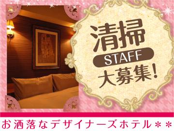 ウエスト・ジャパン・サーベイ株式会社HOTEL DIOのアルバイト情報
