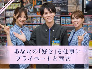 ゲオ 岡山10店舗合同のアルバイト情報