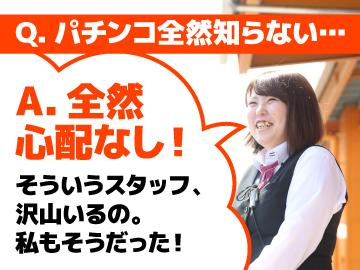 夢屋9店舗合同募集(夢コーポレーション(株))/A340011G010のアルバイト情報
