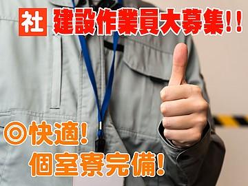 株式会社 井口商店 二日市営業所のアルバイト情報