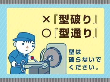 UTエイム株式会社【広告No.T000257】のアルバイト情報