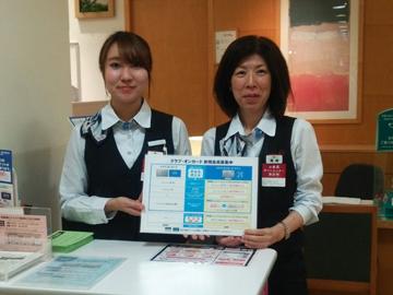 株式会社セブンCSカードサービス 西武福井店のアルバイト情報