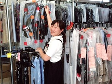 ママSUNドライ (1)エレナ西海店 他5店舗のアルバイト情報