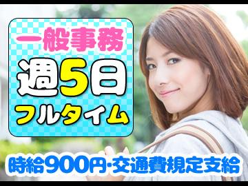 株式会社ジャパンプロスタッフ(九州営業所)のアルバイト情報