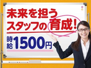株式会社KDDIエボルバ関西支社/FA026939のアルバイト情報