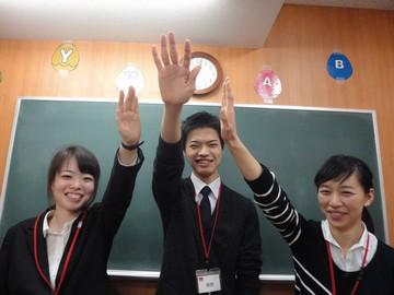 スクール21川越教室(2565185)のアルバイト情報