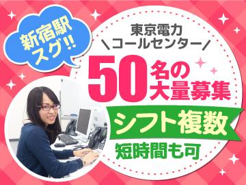 三井物産G りらいあコミュニケーションズ(株)/1607000009のアルバイト情報