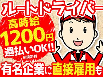 株式会社ピーアンドピー九州支社 【テンプグループ】のアルバイト情報