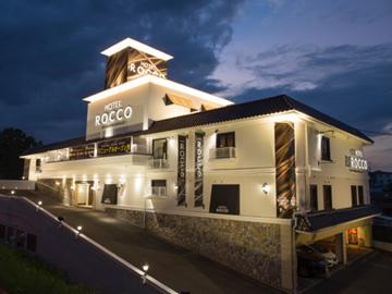 ホテル ロッコ (旧ホテル ル・テシイア)のアルバイト情報