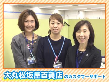 株式会社アド・ダイセン ★神戸コールセンターのアルバイト情報
