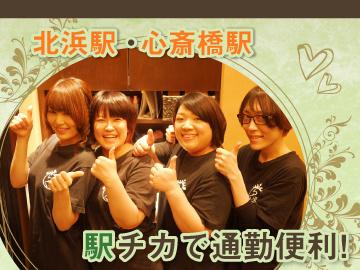 もみ処らく屋 (A)北浜店 (B)心斎橋店のアルバイト情報