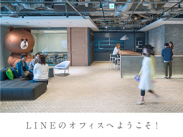 LINE Fukuoka株式会社のアルバイト情報