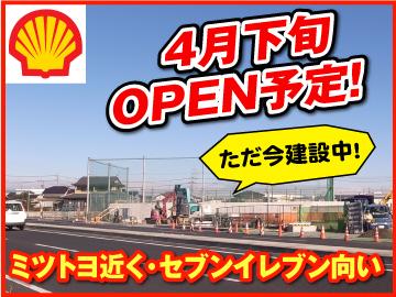 イタバシ株式会社 栃木支店のアルバイト情報