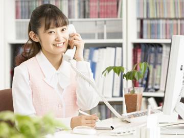 株式会社サカエ 土浦営業所のアルバイト情報