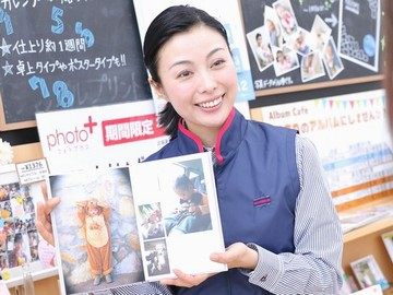 カメラのキタムラ 飯塚・イオン穂波店(2566930)のアルバイト情報