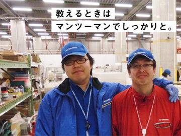 株式会社アド・ダイセン 関東第一メールセンターのアルバイト情報