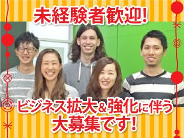 日本コンセントリクス株式会社のアルバイト情報