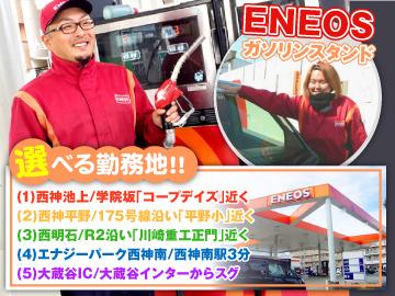 川崎石油株式会社のアルバイト情報