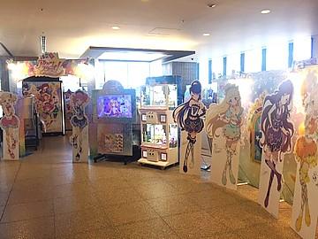 アイカツスターズ! 東京スカイツリータウン・ソラマチ店のアルバイト情報