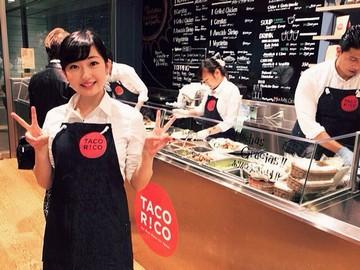 Torta Rica(トルタリッカ) アークヒルズ店のアルバイト情報