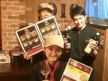 Hamburg&curry 919 Quick (1)新橋店(2)御成門店のアルバイト情報