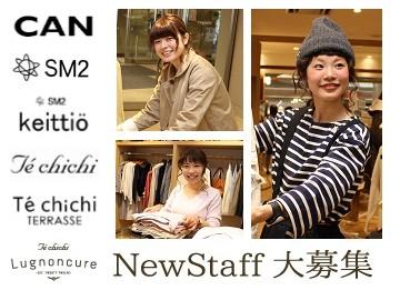 【 SM2 / ehkasopo /Te chichi 】 株式会社キャンのアルバイト情報