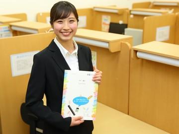 やる気スイッチのスクールIE 東村山校(2559049)のアルバイト情報