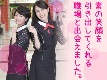 株式会社安田屋 やすだ大山エリア3店舗のアルバイト情報