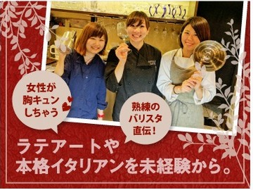 隠れ茶房 茶蔵(さくら) 熊本店のアルバイト情報