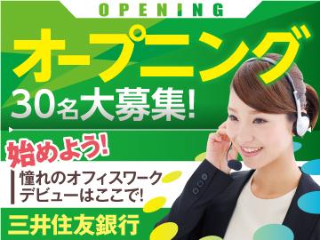トランスコスモス株式会社 Work it! Plaza福岡/FK1611604のアルバイト情報