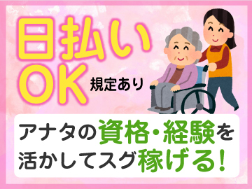 株式会社ライフシールド東京日本橋オフィス 管理部のアルバイト情報