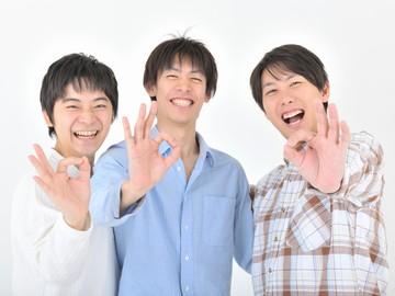 株式会社日本アシスト 大宮事業所のアルバイト情報