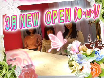 ◆3月 NEW OPEN!!◆ Girlsbar Lino -リノ-のアルバイト情報