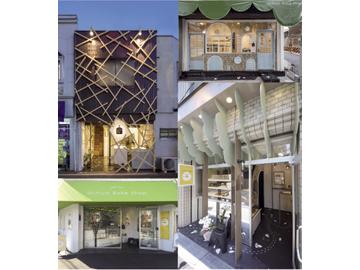 Uchiya Bake Shop(ウチヤ ベイク ショップ)のアルバイト情報