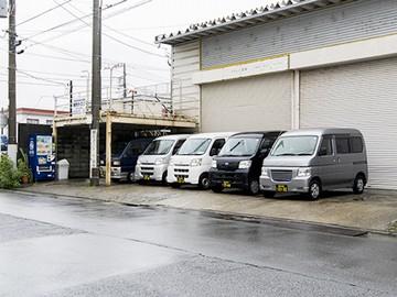 湘南カーゴ株式会社 森崎営業所のアルバイト情報
