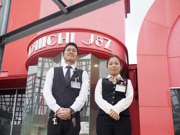 大一興業株式会社/DAIICHI J&Z 上六店(2485269)のアルバイト情報
