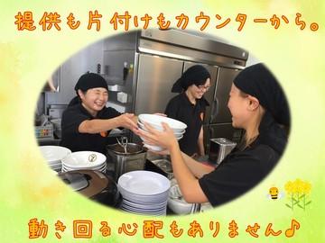 麺屋しずる 2店舗合同募集のアルバイト情報