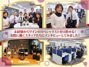 ピーロート・ジャパン株式会社のアルバイト情報