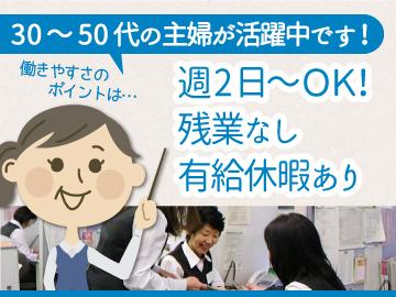 エイチ・エー・システム株式会社のアルバイト情報
