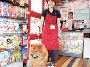 ペットショップWAN広島のアルバイト情報