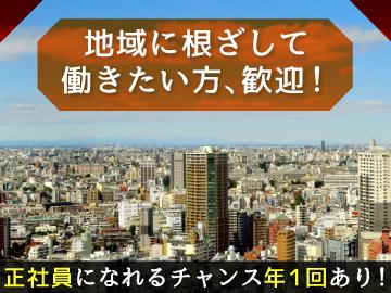 出光クレジット株式会社 カード事業部 北海道・東北エリアのアルバイト情報