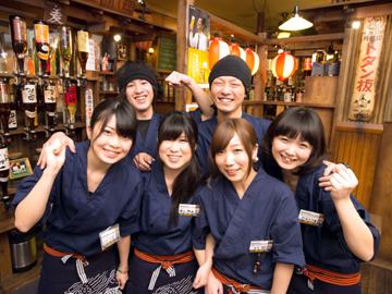 昭和食堂 日永店のアルバイト情報