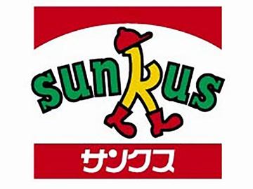 サンクス 秋田合川店のアルバイト情報