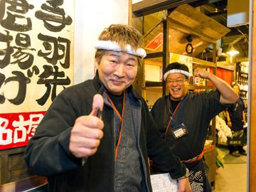 昭和食堂 豊橋店のアルバイト情報