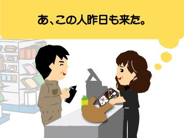 ファミリーマート 福岡蒲田店のアルバイト情報