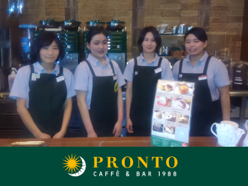 PRONTO名古屋丸の内店/豊田コモ・スクエア店 合同募集のアルバイト情報