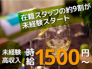 INSOU西日本(株)のアルバイト情報