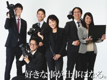 株式会社新日本テレビスタジオのアルバイト情報