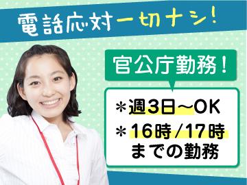 株式会社マックスコム(三井物産グループ)国際展示場のアルバイト情報