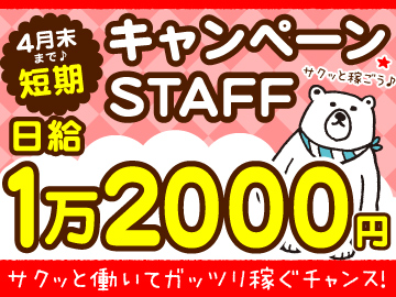 株式会社ヒト・コミュニケーションズ/01x060112122のアルバイト情報
